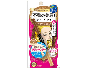 heroine-2way-eyebrow-super-wp