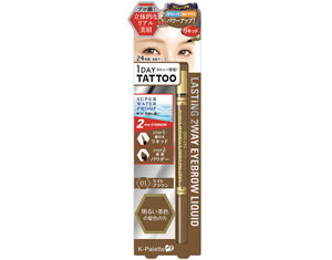lasting-2way-eyebrow-liquid
