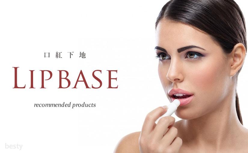 lip-base