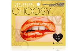 lip-pack-gold-pearl