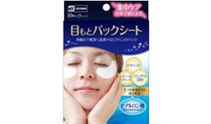 mk-customer-eyepack