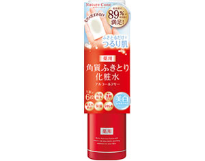 natureconc-medicinal-clear-lotion