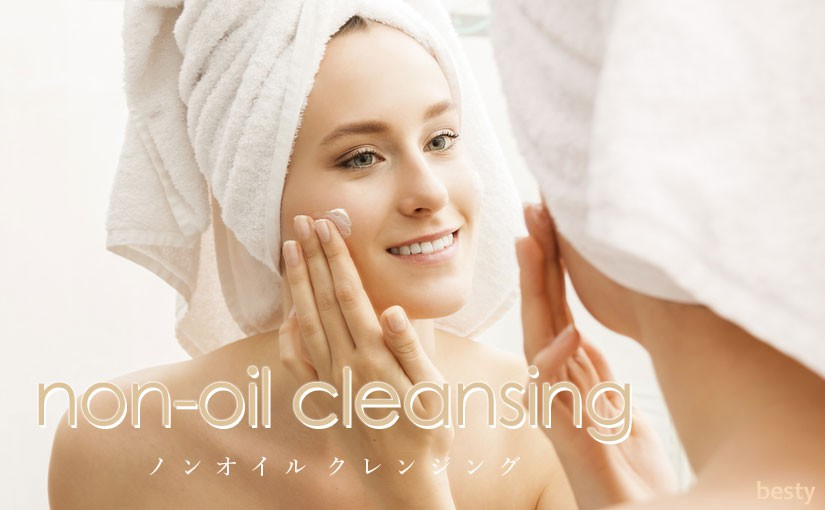 non-oil-cleansing