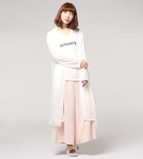 pageboy-long-cardigan