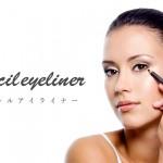 pencil-eyeliner