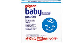 pigeon-powder