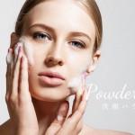 powder-soap