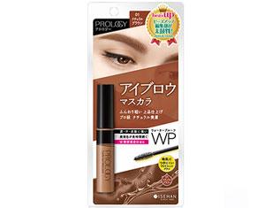 prology-eyebrow-mascara