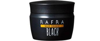 rafra-balm-orange-black