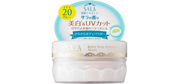 sala-body-puff-powder-uv