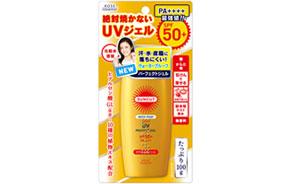 sancut-sunblock-gel-50-waterproof