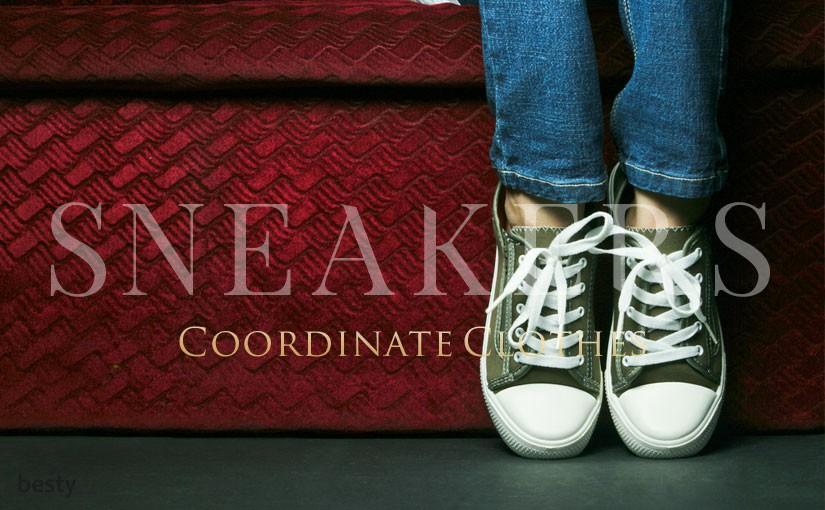 sneakers-coordinate