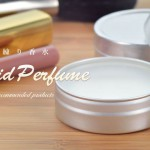 solid-perfume