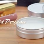 solid-perfume