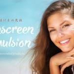 sunscreen-emulsion