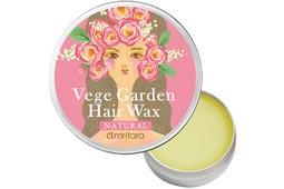 vege-garden-hair-wax-natural