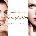 waterproof-foundation