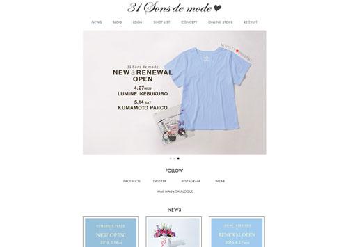 31sonsdemode-smallsize-fashionbrand