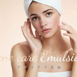 acne-care-emulsion