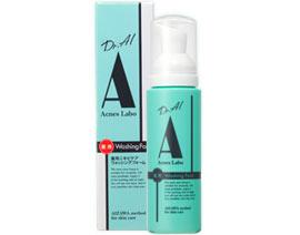 acnes-lobo-washing-form