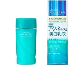 aqua-label-acne-care-whitening-emulsion