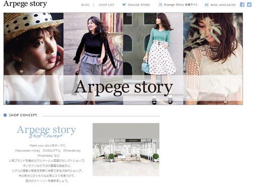 arpegestory