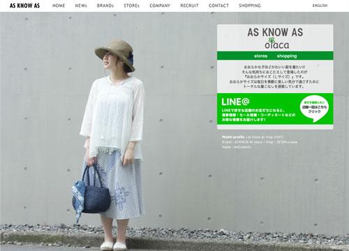 asknowas-olaca-large-fashion-brand