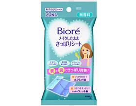 biore-make-shitamama-sheet