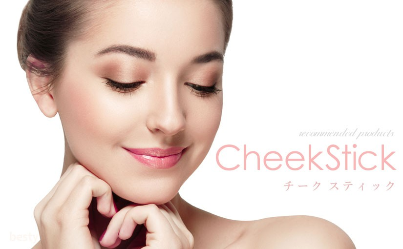 cheek-stick