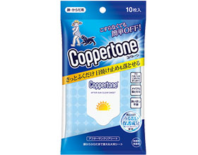 coppertone-after-sun-clear-sheet