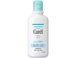 curel-gel-lotion