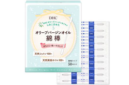 dhc-olive-virgin-oil-cotton-swab
