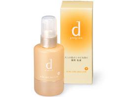 dprogram-acne-care-emulsion-r