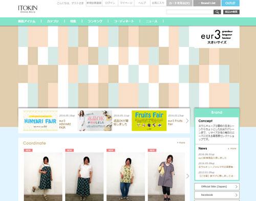 eur3-large-fashion-brand