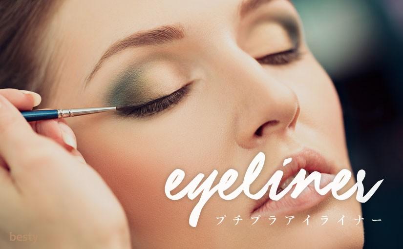 eyeliner-petit-price