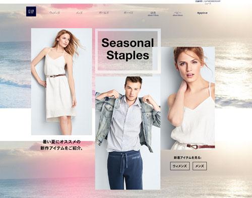 gap-smallsize-fashionbrand