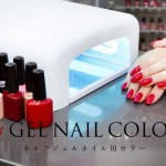 gel-nail-color