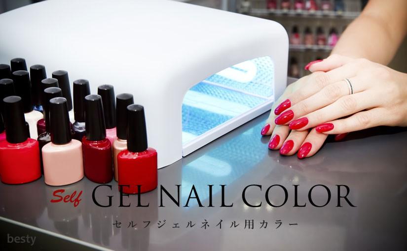 gel-nail-color