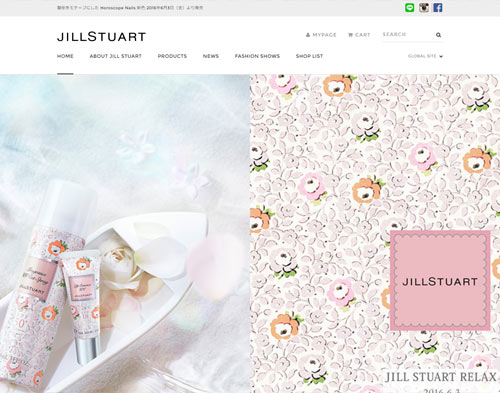 jillstuart-beauty-gift