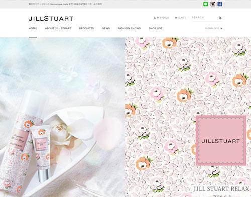 jillstuart-beauty-gift