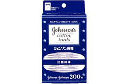 johnson-cotton-swab