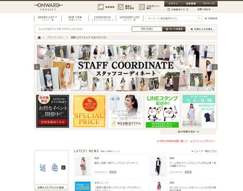 kumikyoku-l-large-fashion-brand