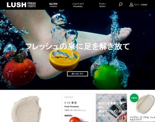 lush-gift