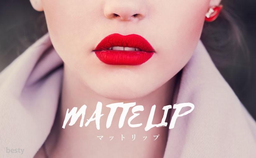 matte-lip