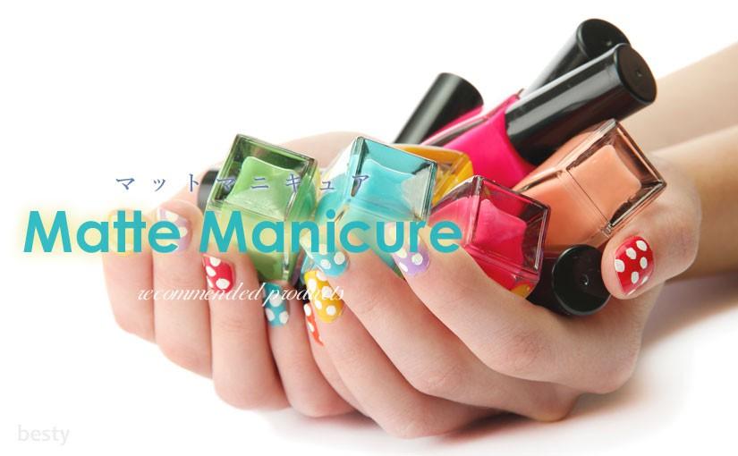 matte-manicure