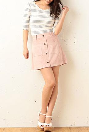 miia-skirt