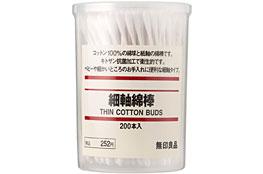 muji-hoso-cotton-swab