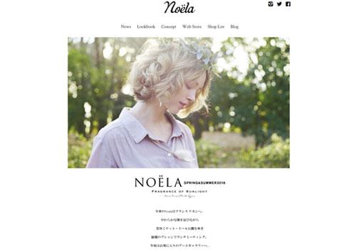 noela-smallsize-fashionbrand
