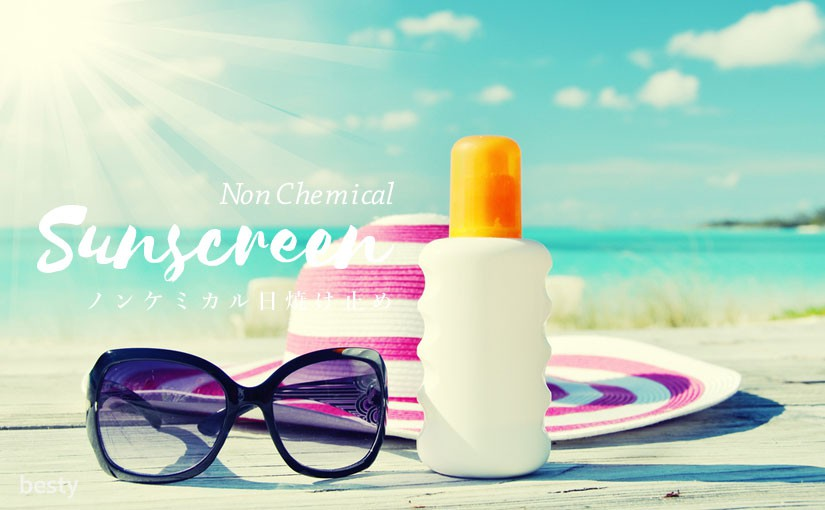 non-chemical-sunscreen