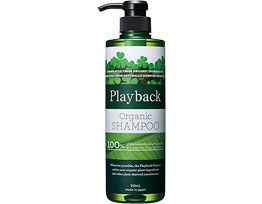playback-organic-shampoo